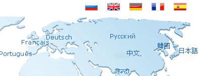 поддержка сайтом нескольких языков